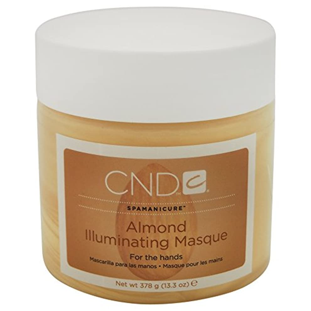 ハブブ容赦ないゲートSpamanicure Almond Illuminating Masque