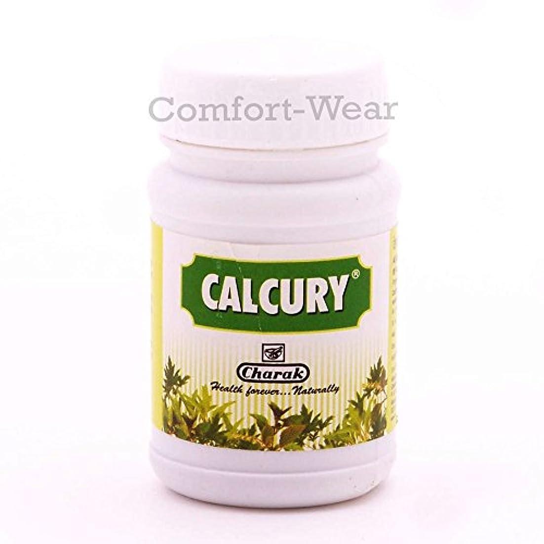 最小高音文字通りCharak Calcury For腎臓Stones Calculus Pureハーブ