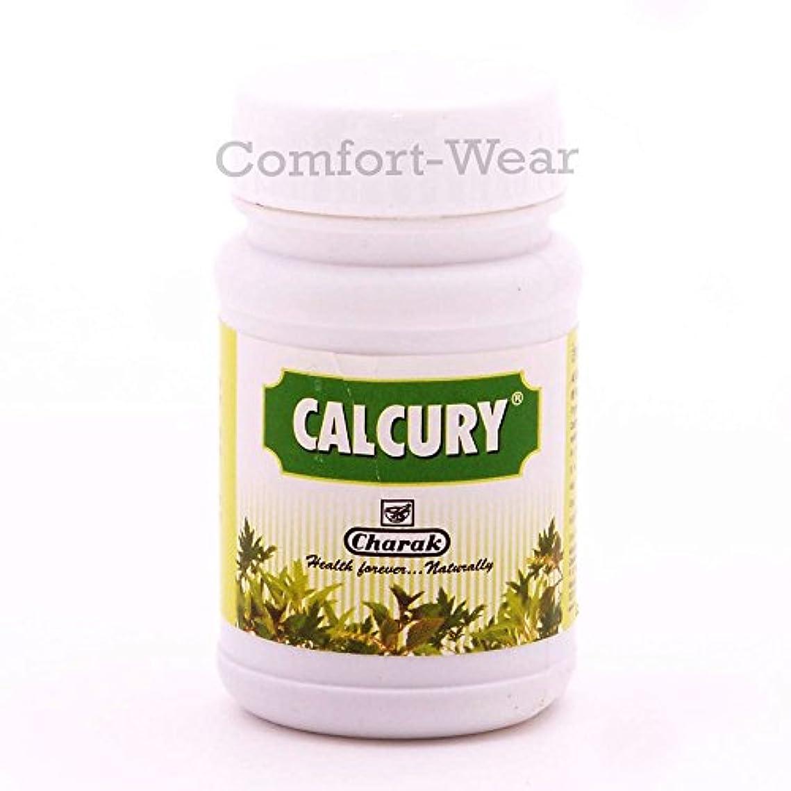 延期する可決ジェットCharak Calcury For腎臓Stones Calculus Pureハーブ