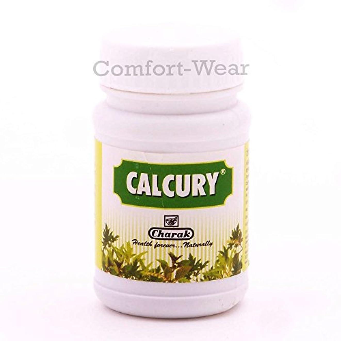 配置スクワイアピューCharak Calcury For腎臓Stones Calculus Pureハーブ