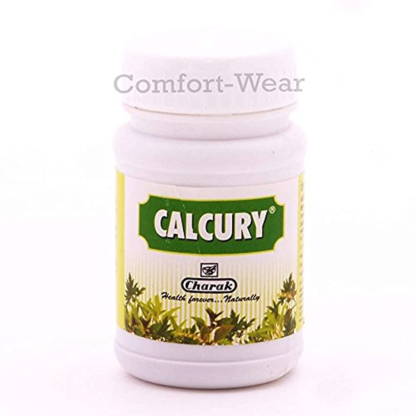 優しさ訪問ウルルCharak Calcury For腎臓Stones Calculus Pureハーブ
