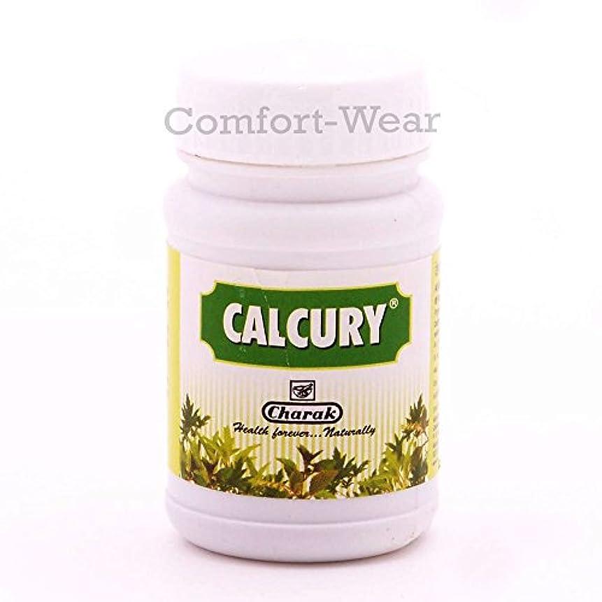 皿組み合わせ一過性Charak Calcury For腎臓Stones Calculus Pureハーブ