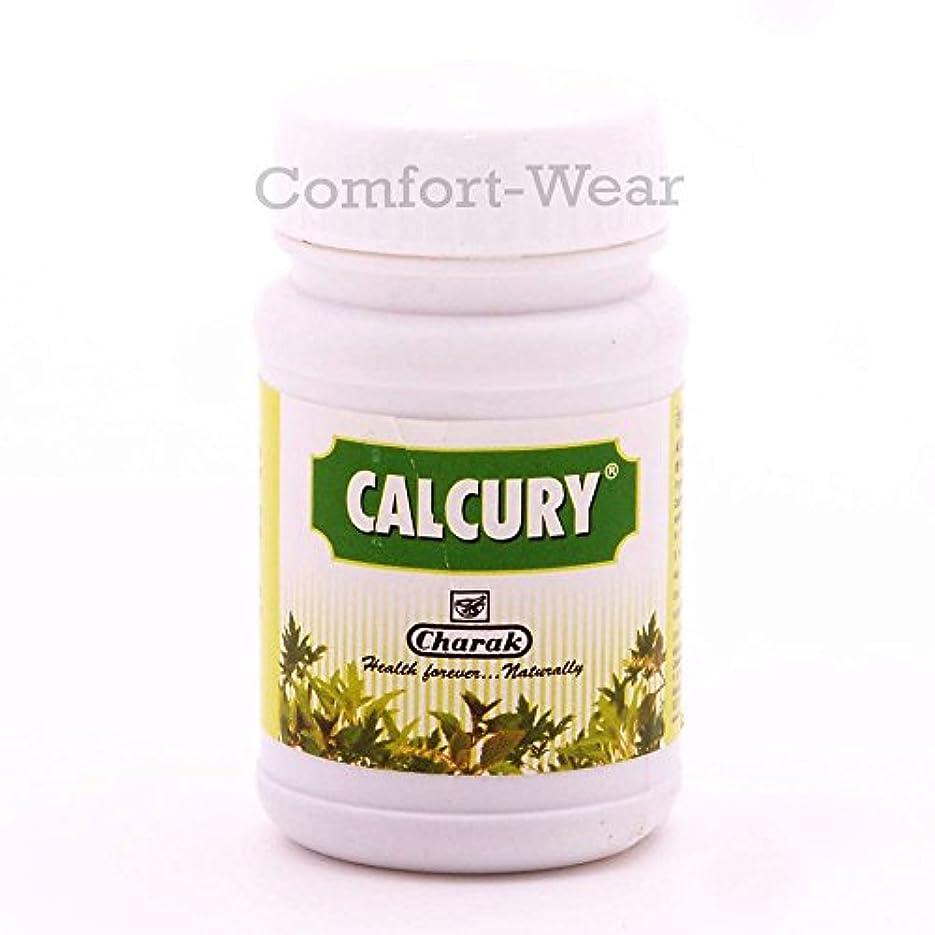 節約いつでも開発Charak Calcury For腎臓Stones Calculus Pureハーブ