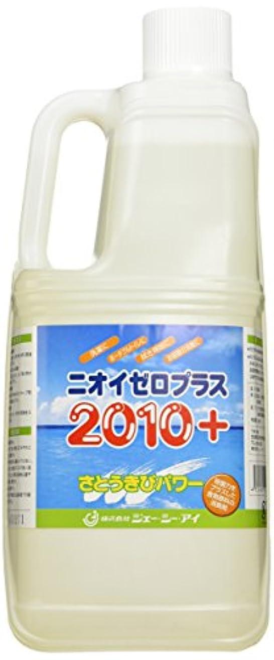 照らすますます維持する消臭剤 ニオイゼロプラス 2010ml
