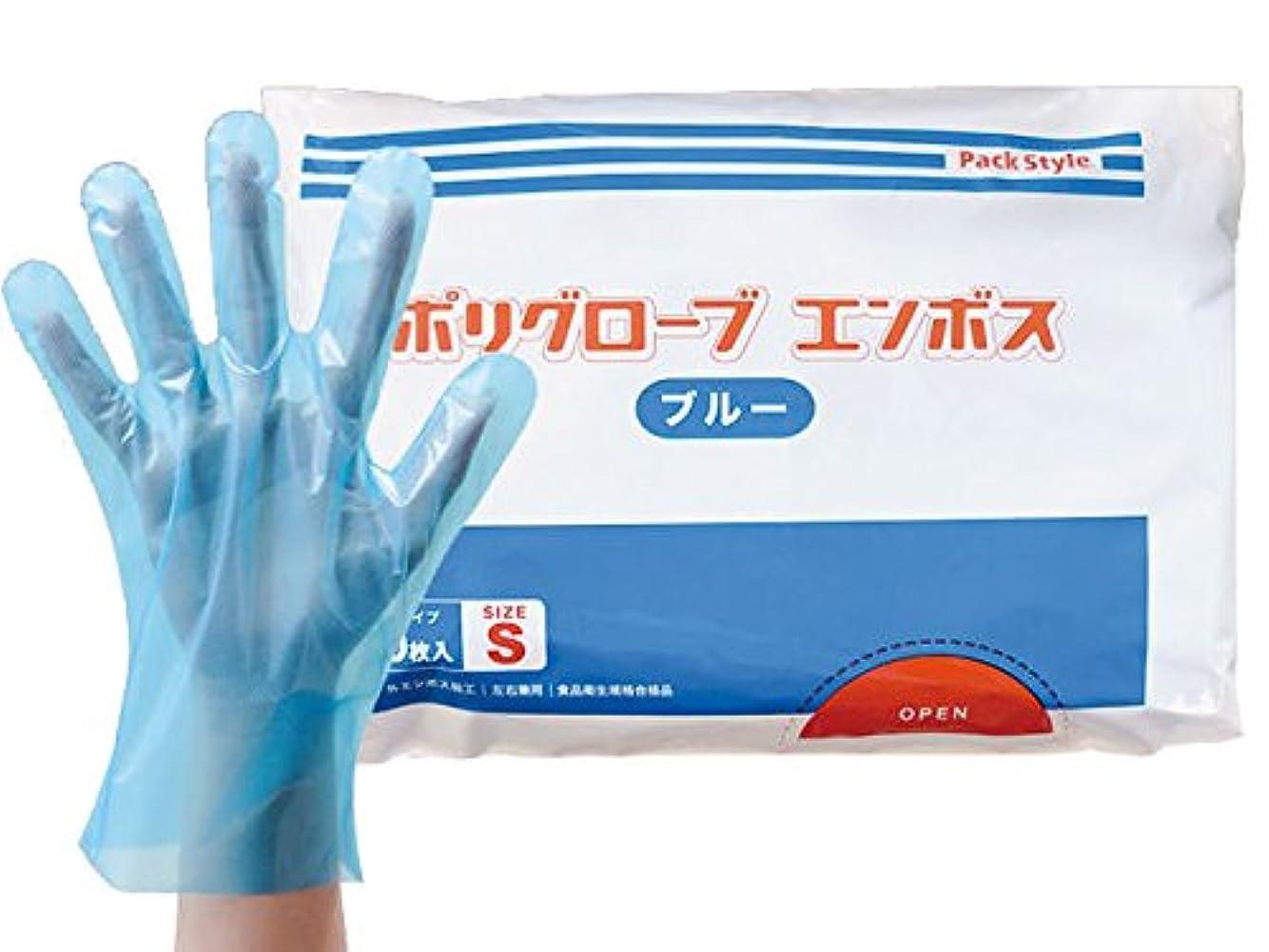 グリーンランドバケツ国民投票パックスタイル 使い捨て ポリ手袋 ブルー 袋入 SS 6000枚 00437324