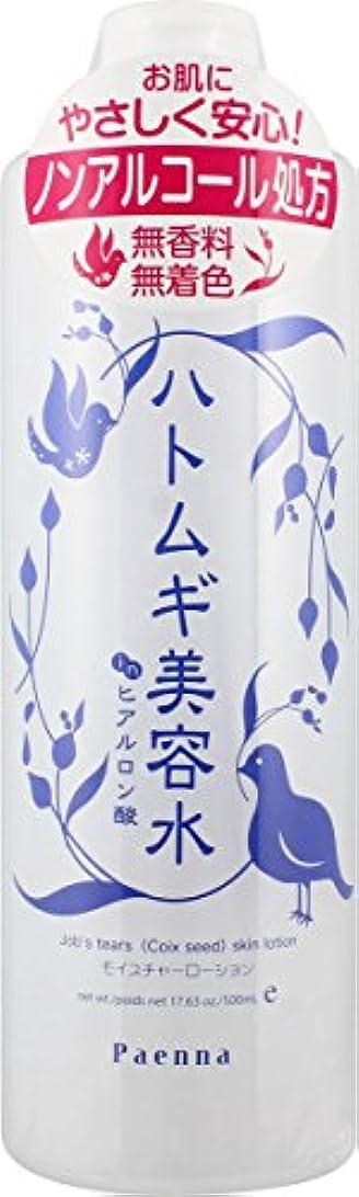 メドレーひどく膨らませるパエンナ ハトムギ美容水 inヒアルロン酸 500ml