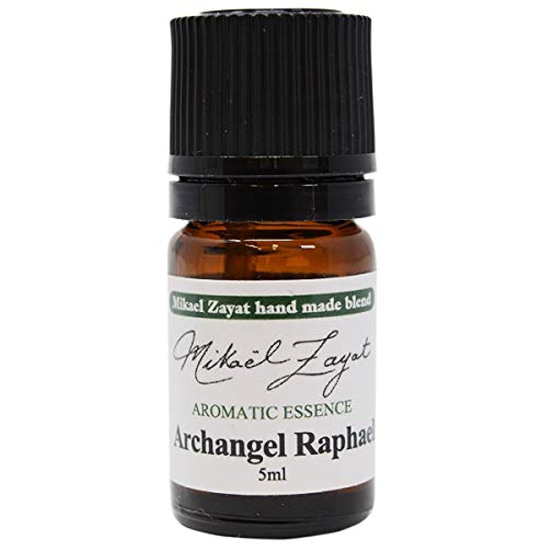 船形地味な右ミカエルザヤット 大天使ラファエル ArchAngel Raphael 5ml Mikael Zayat hand made blend