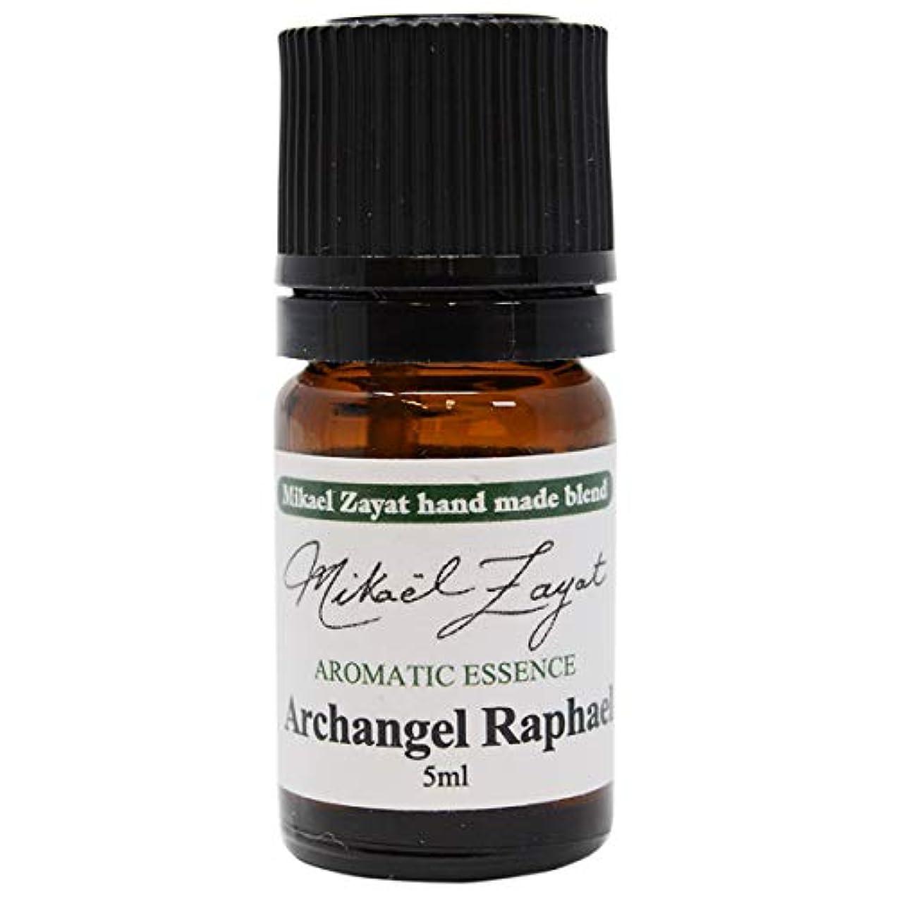 シエスタピーク本能ミカエルザヤット 大天使ラファエル ArchAngel Raphael 5ml Mikael Zayat hand made blend