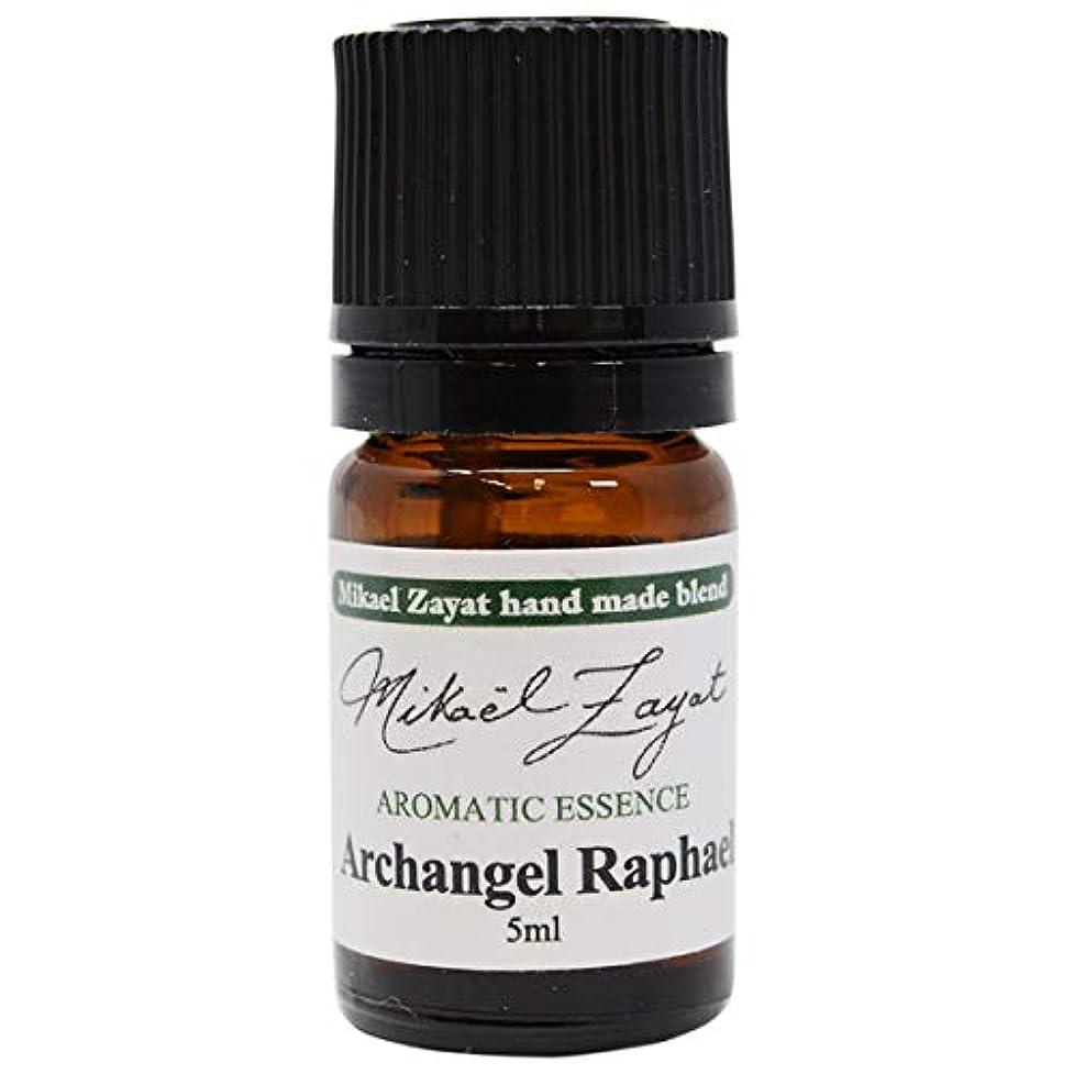 瞑想するゼリースペースミカエルザヤット 大天使ラファエル ArchAngel Raphael 5ml Mikael Zayat hand made blend