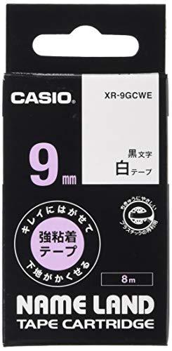 ネームランドテープ キレイにはがせて下地がかくせる 9mm 白テープ 黒文字 1個 XR-9GCWE