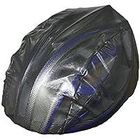 防風防塵レインカバーロードバイク自転車サイクルサイクリング超軽量ヘルメットカバーフリーサイズ新