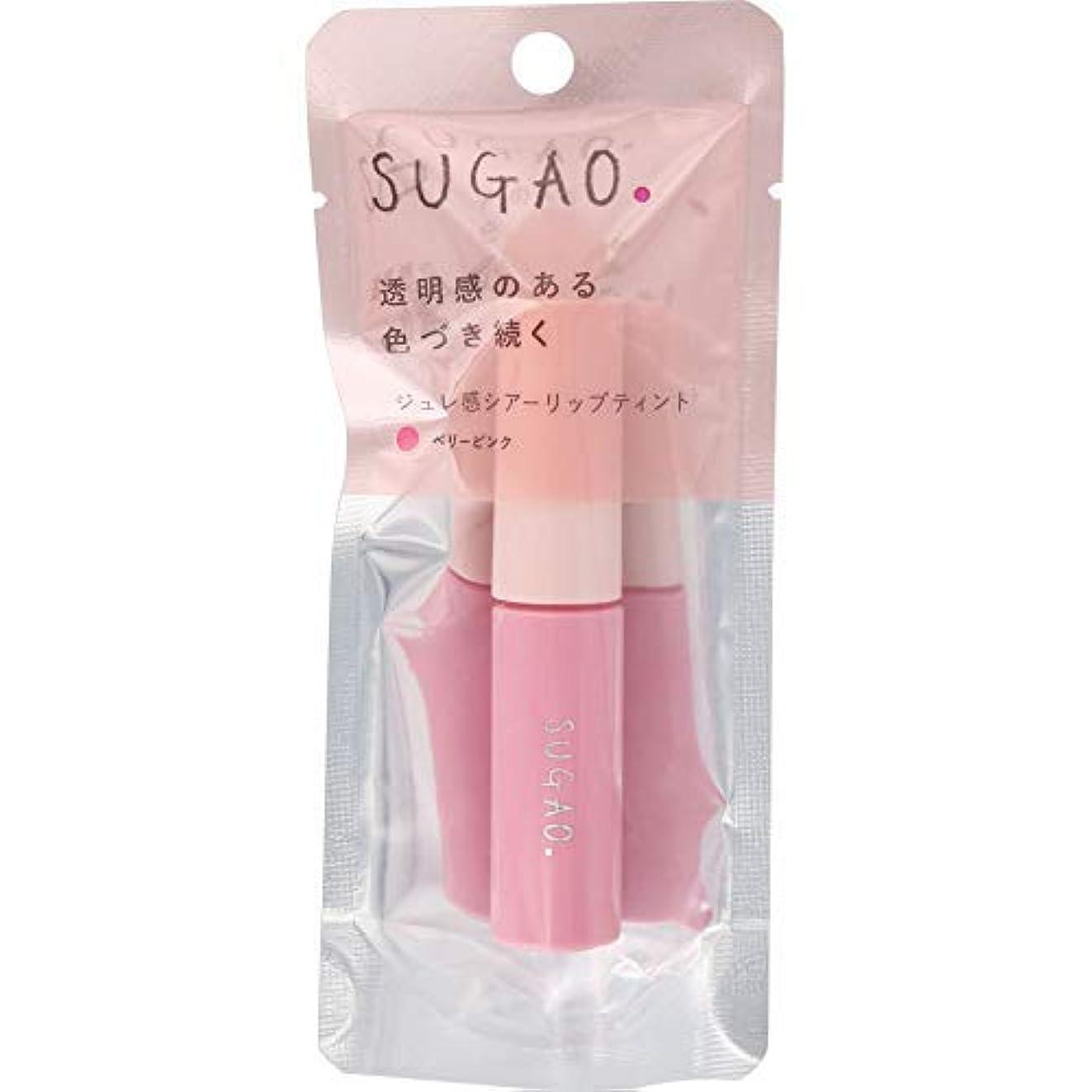 特異性秘密の有効化SUGAO ジュレ感シアーリップティント ベリーピンク × 12個セット