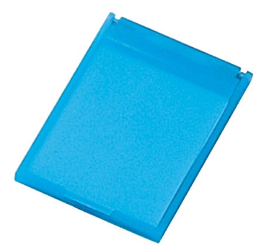 溶けたやめる裏切りミニコンパクトミラー 39×49㎜ ブルー YK-150