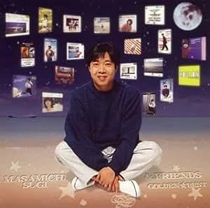 GOLDEN☆BEST/杉真理杉真理 & フレンズ