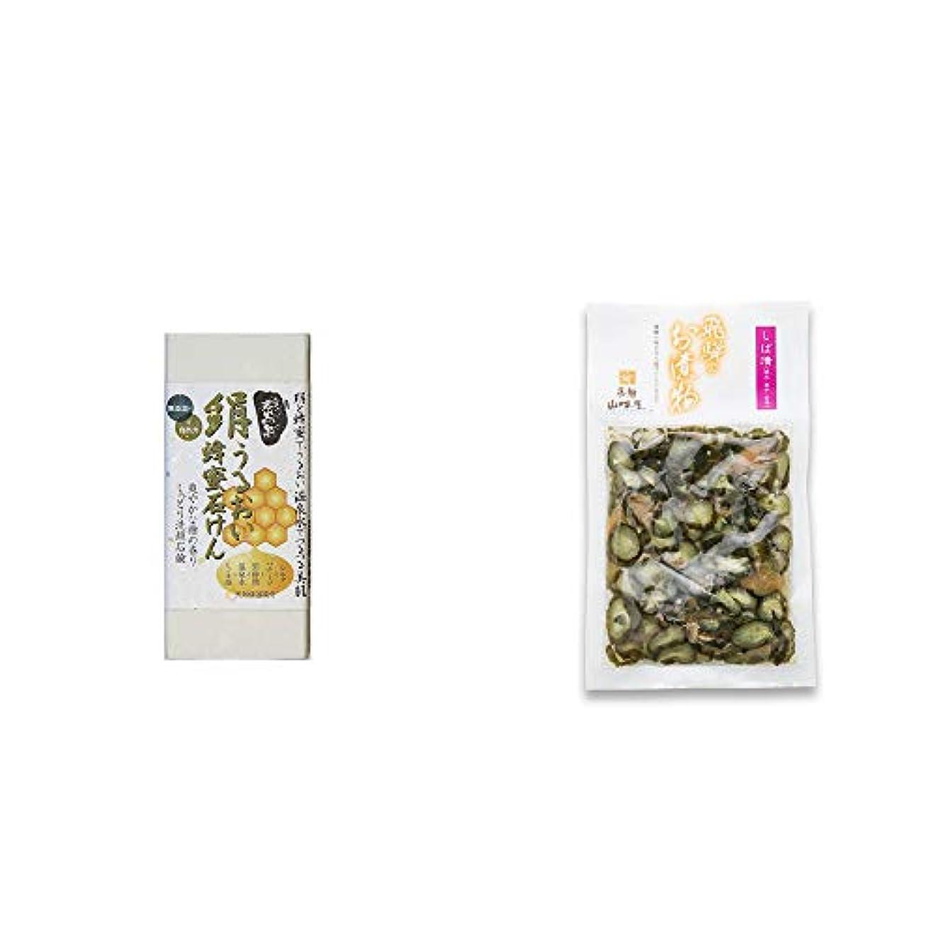 コマース封筒下品[2点セット] ひのき炭黒泉 絹うるおい蜂蜜石けん(75g×2)?飛騨山味屋 しば漬(120g)