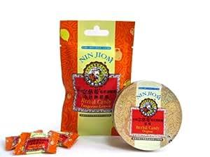 台湾お土産 台湾のど飴 のどあめ 台湾 京都念慈菴枇杷潤喉糖 2種類セット: ホーム&キッチン