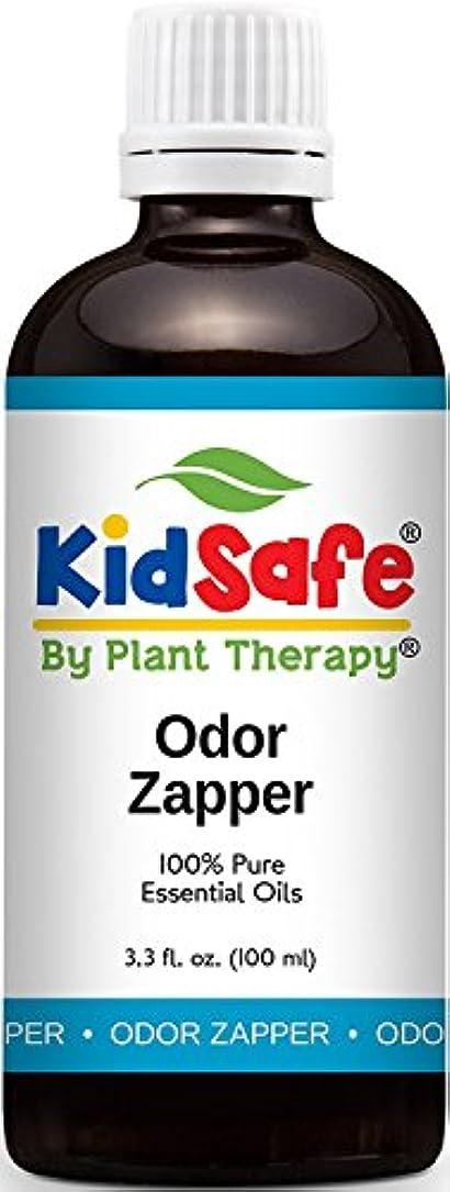 の間につぶす各KidSafe臭気ザッパーシナジーエッセンシャルオイルブレンド100ミリリットル(3.3オンス)純粋、希釈していませありません
