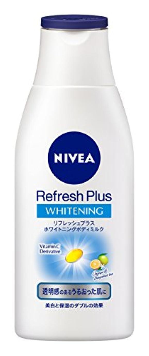 解明地震回転させるニベア リフレッシュプラスホワイトニングボディミルク 150ml