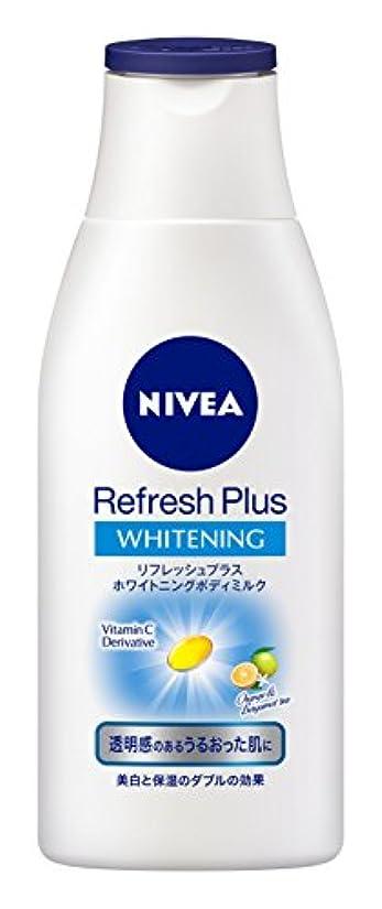 日サドル怪しいニベア リフレッシュプラスホワイトニングボディミルク 150ml