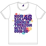 乃木坂46 Tシャツ 真夏の全国ツアー2018 宮城 (ホワイト, XL)