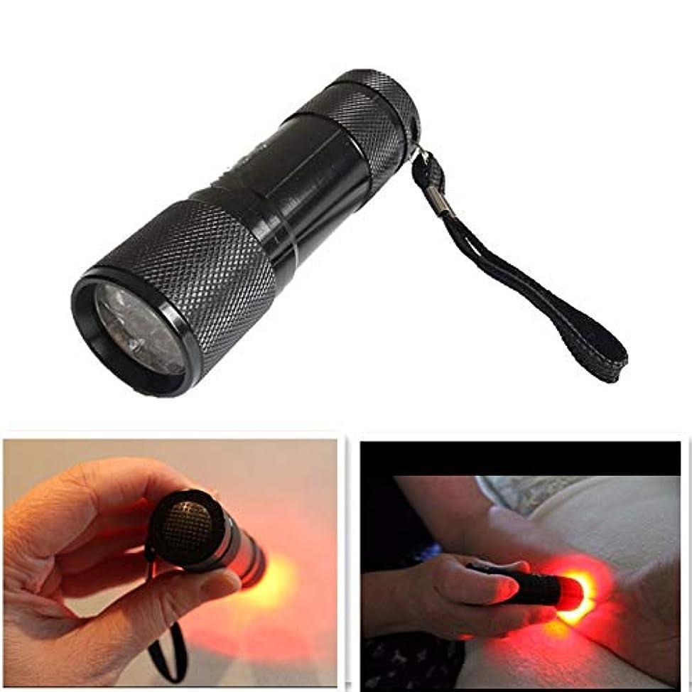 デジタルファンシー才能のある静脈イメージング懐中電灯血管ディスプレイ懐中電灯手穿刺による血管ライトの確認皮下静脈デバイスの発見が容易
