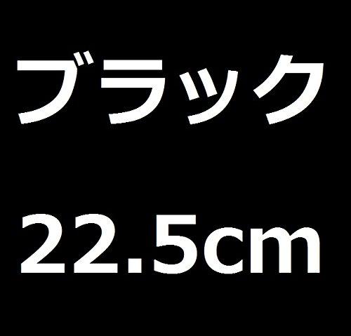 【ヌアージュ モーヴ】 nuage mauve 厚底 レディース カジュアル シューズ スニーカー (ブラック 35( 22.5cm )) 可愛い カワイイ かわいい カッコイイ 恰好いい かっこいい メンズ 女 男 おんな おとこ 靴 くつ クツ あつぞこ