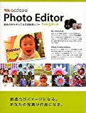 ACDSee Photo Editor for Windows