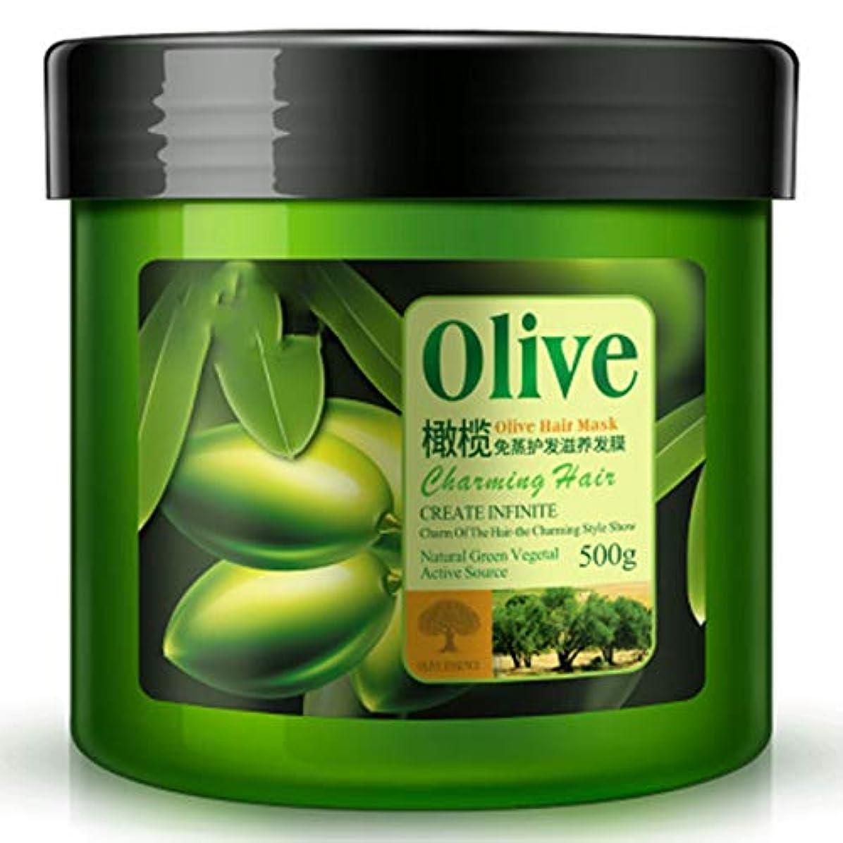 要求する豊富に煙MsJT Oliveオリーブ無蒸しケア栄養膜 500 m,オリーブ発膜トリートメントうるおい深層修復髪分裂乾燥新生