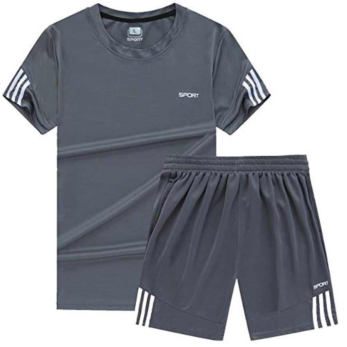 丈夫重量魅了する[ココチエ] スポーツウェア メンズ 半袖 短パン 上下 tシャツ 大きめ セットアップ 部屋着 夏
