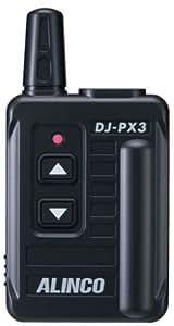 ALINCO(アルインコ) 特定小電力トランシーバー ブラック DJ-PX3B