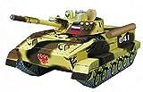 ウンブーム 1/35 BMP-3 歩兵戦闘車 ペーパークラフト UMB032
