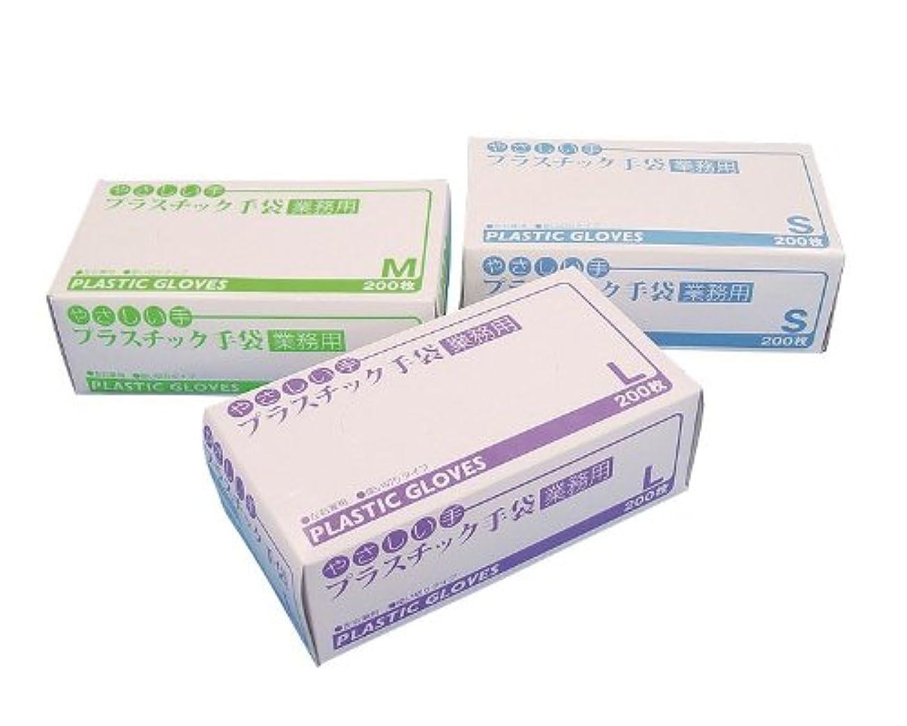 気を散らす科学者路面電車やさしい手 プラスチック手袋 業務用 OM-460 200枚入/Lサイズ