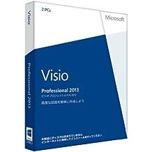 Microsoft Office Visio Professional 2013 通常版 [プロダクトキーのみ] [パッケージ] [Windows版](PC2台/1ライセンス)
