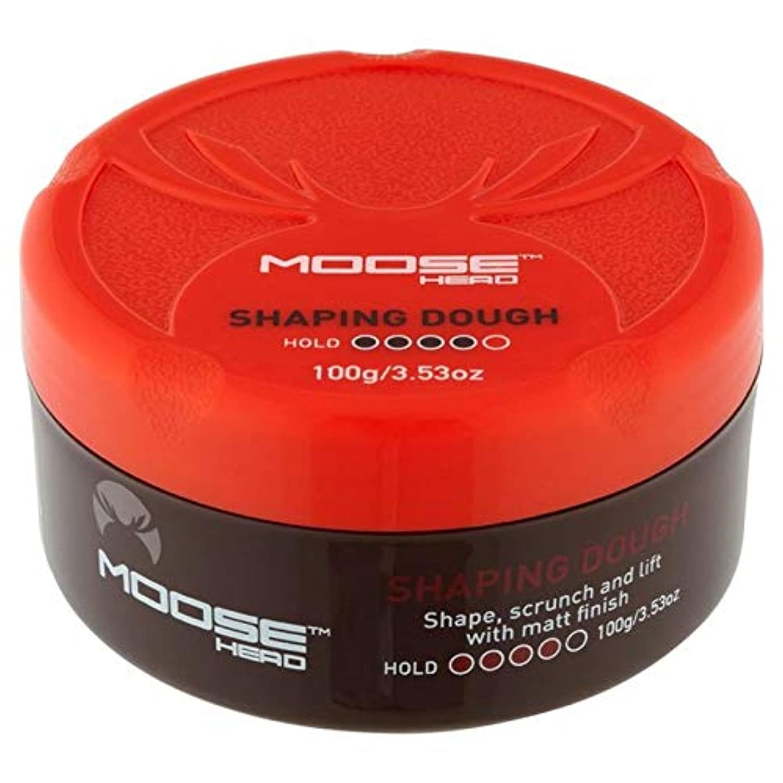 ギタープログラム冷える[Moosehead] Mooseheadシェーピング生地100グラム - Moosehead Shaping Dough 100g [並行輸入品]