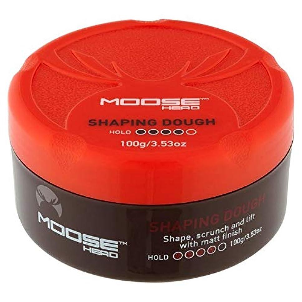 千ファンネルウェブスパイダー深さ[Moosehead] Mooseheadシェーピング生地100グラム - Moosehead Shaping Dough 100g [並行輸入品]