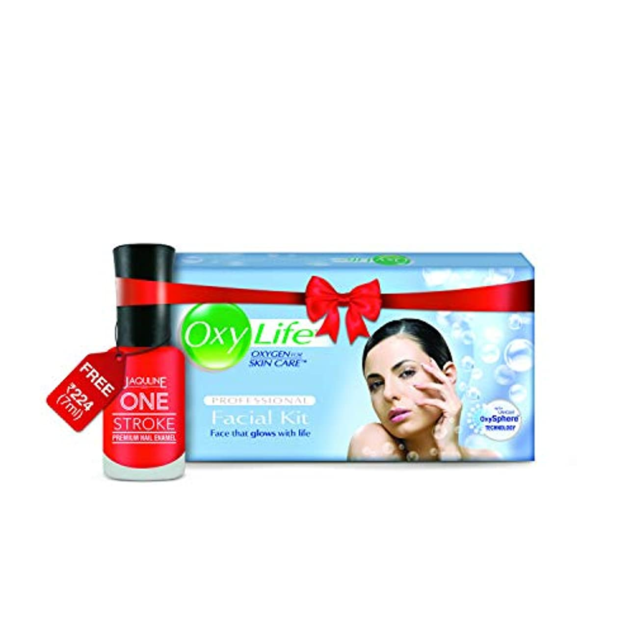 OxylifeプロフェッショナルユニークOxysphereテクノロジーフェイシャルキット - スキンケアのための酸素Oxylife Professional Facial Kit with Unique Oxysphere...