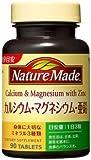 大塚製薬 ネイチャーメイドカルシウム/マグネシウム/亜鉛90粒×2 1179