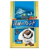 日本ヒルスコーヒー モダンタイムス 神戸珈琲 洗練のブレンド80g(8g×10P)×24(12×2)袋入