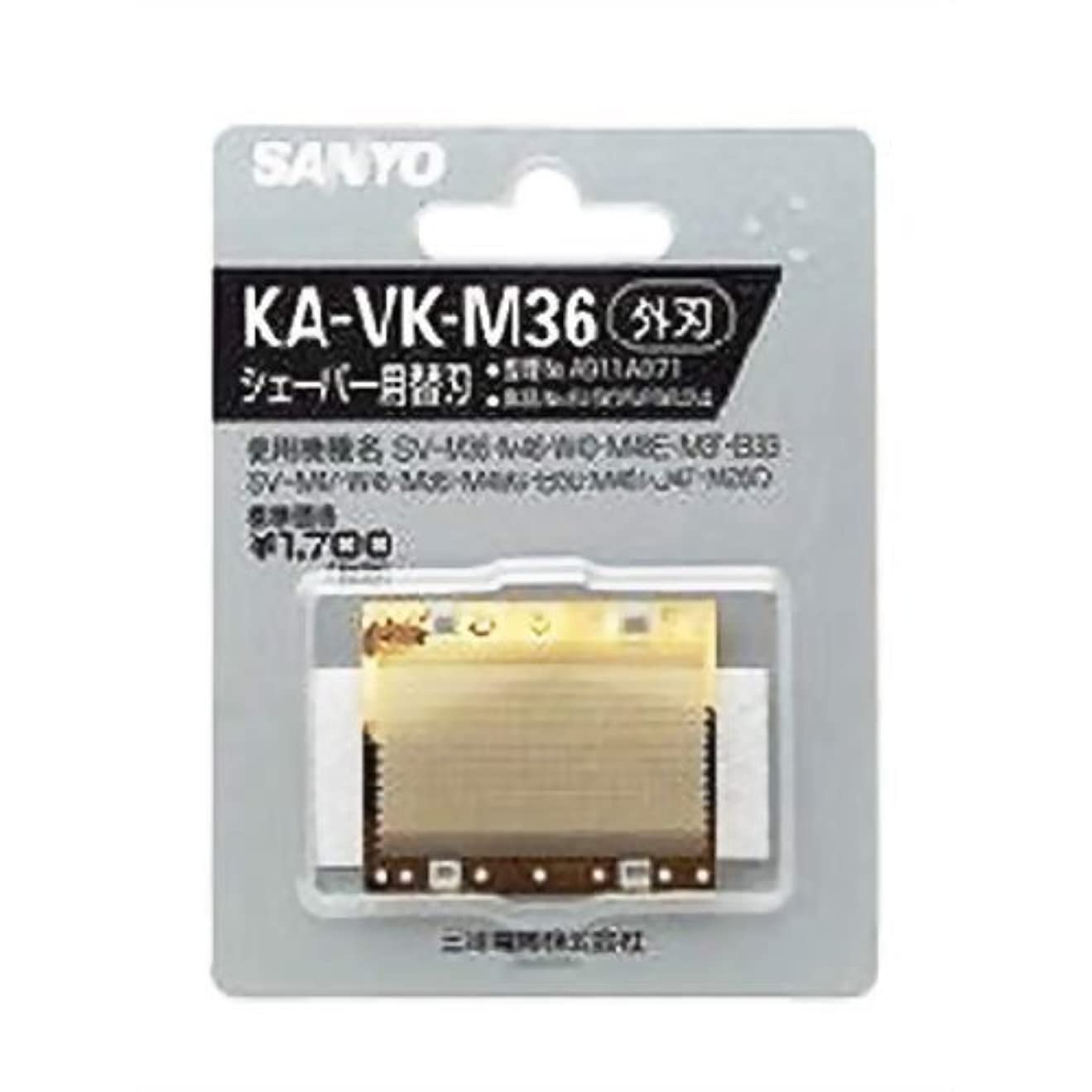 メロドラマキャリッジ矢じりサンヨー 交換用替刃(外刃)SANYO KA-VK-M36