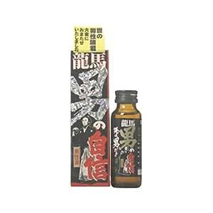 【お徳用 2 セット】 龍馬・男の自信液 50ml×2セット