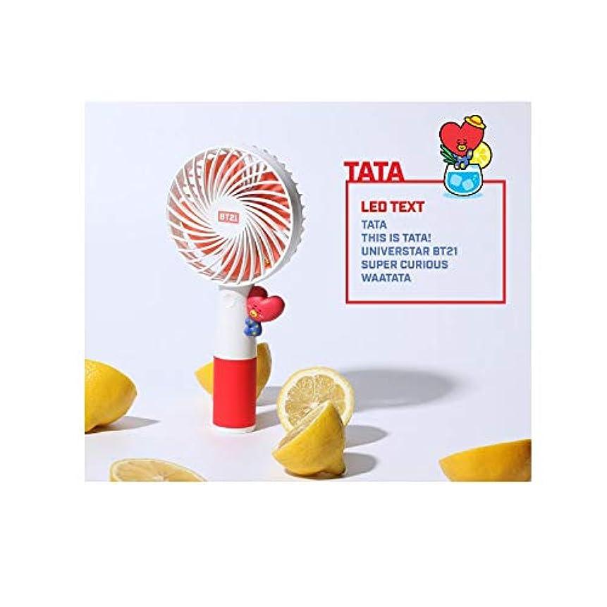 ダウンタウン履歴書電圧公式★BT21ハンディLED扇風機 携帯扇風機 2019 HANDYFAN7種 BTSグッズ 韓国語 (TATA)