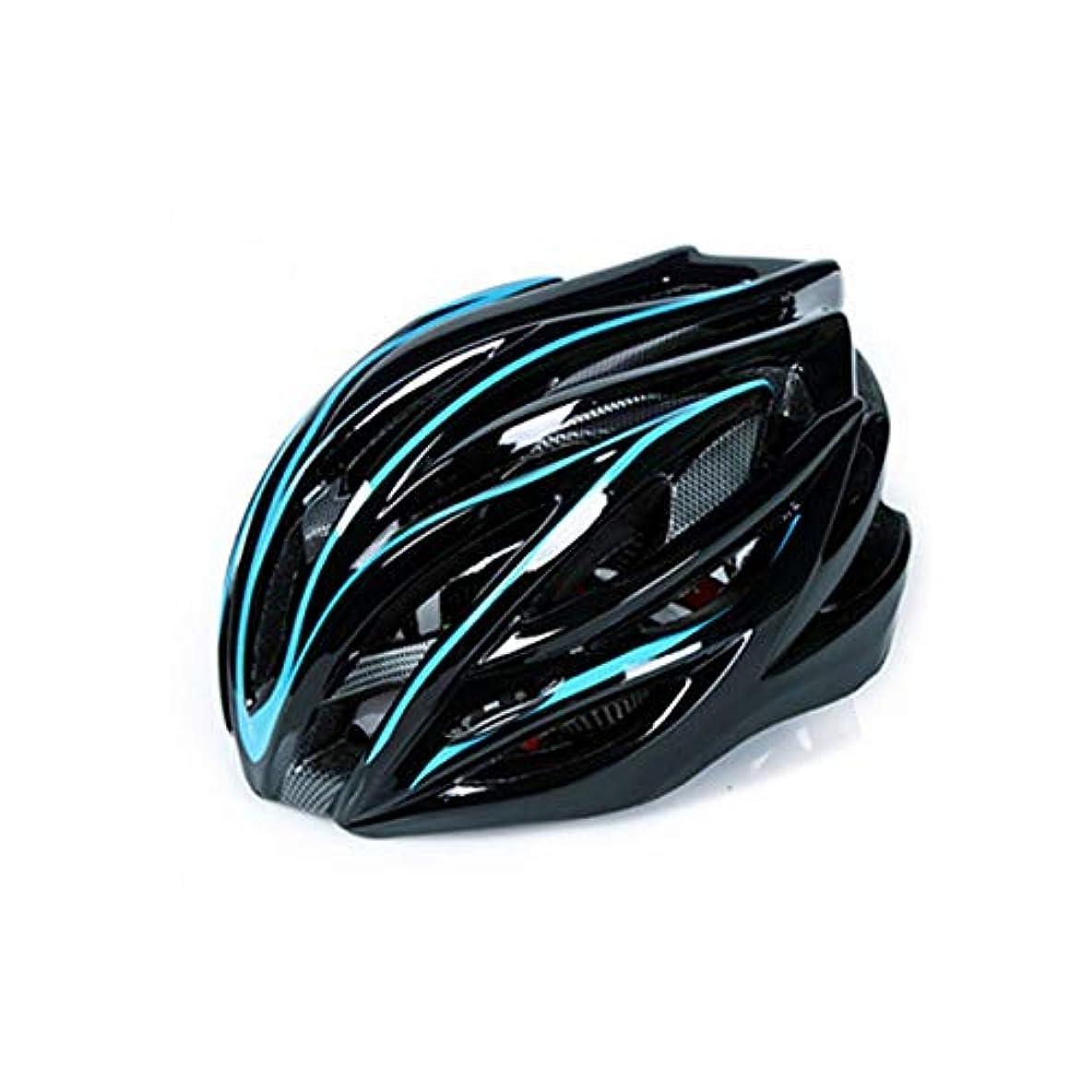 信者差別擬人化CQIANG エアフロー自転車用ヘルメット、インモールド補強スケルトン、追加保護、For 54-62 Cmヘッドの円周に適し、黄色、赤、緑、青 ComfortSafety