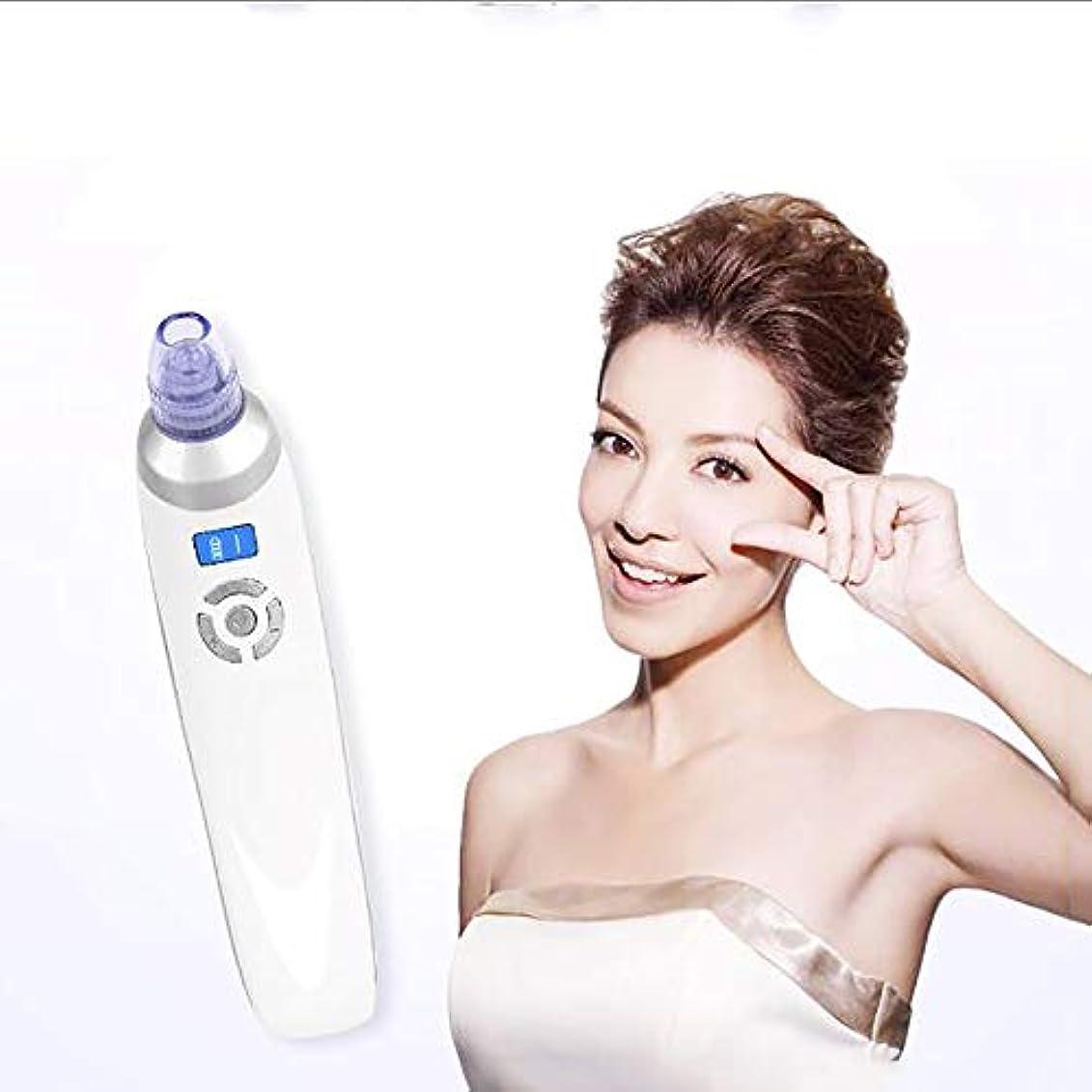にきび除去掃除機、顔の毛穴クリーナー電気ブラックヘッド抽出器クリーンツールUSB充電式にきび掃除機吸引クリーナー