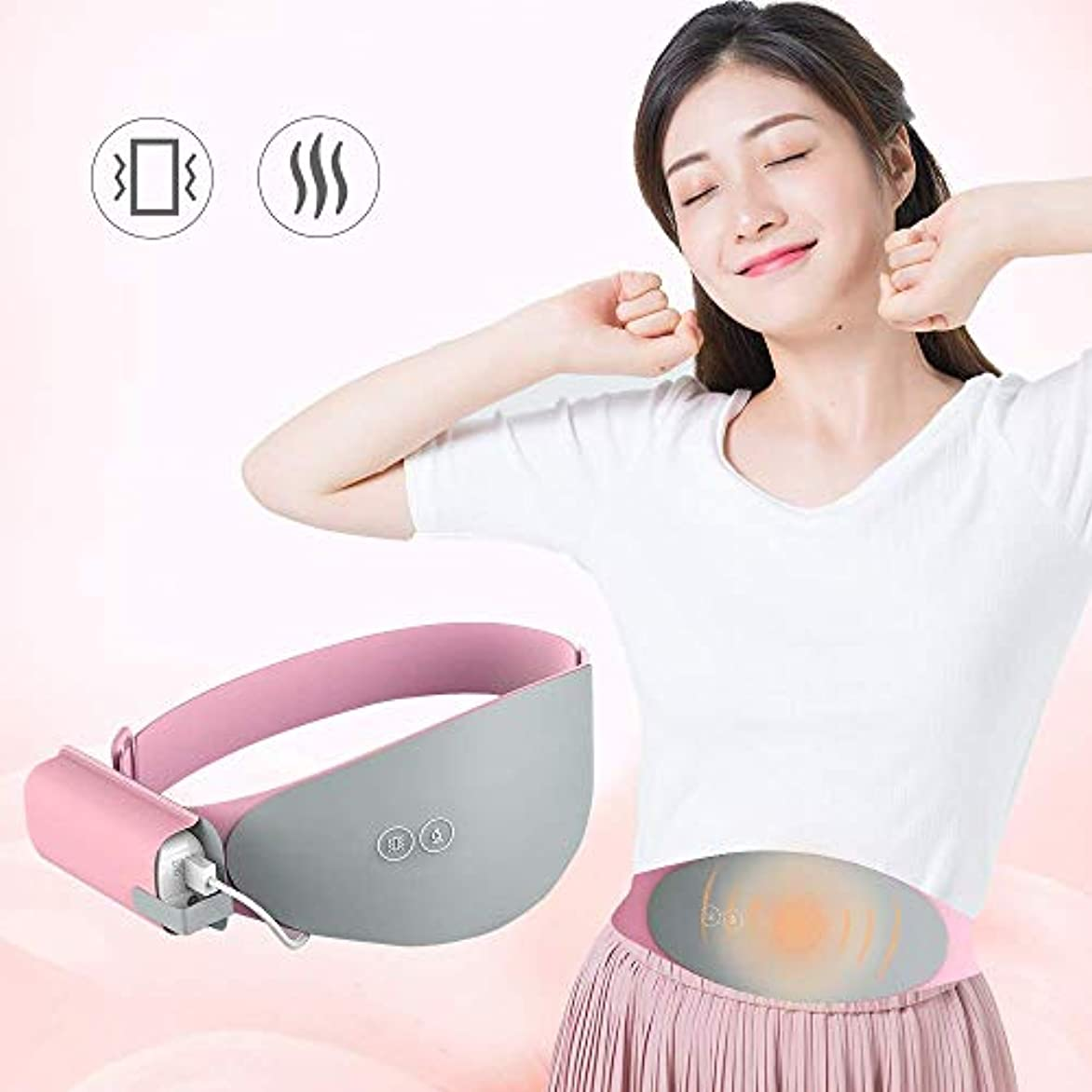 マッサージ機 腰マッサージャー 腰痛対策 生理痛対策 温熱器具 温熱療法 振動機能 ヒーター 生理痛マッサージャー USB充電式電動 腰 マッサージ サポーター コードレス設計 電動腰ベルト