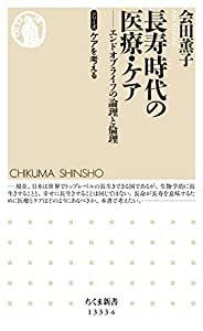 【シリーズ】ケアを考える 6巻 表紙画像