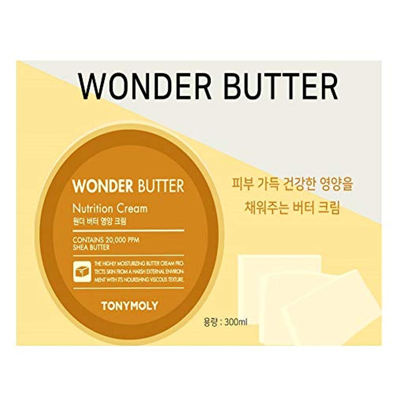 福祉期間紳士気取りの、きざなトニーモリーワンダーバター栄養クリーム300ml x 2本セット、Tonymoly Wonder Butter Nutrition Cream 300ml x 2ea Set [並行輸入品]