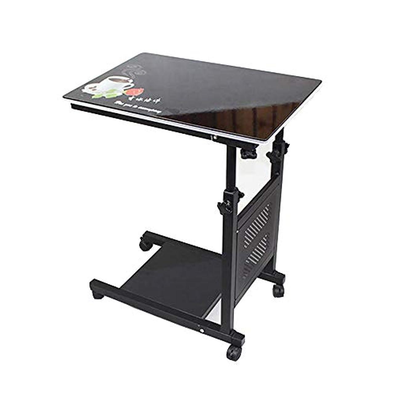 合成桃赤外線LJHA zhuozi テーブル、取り外し可能な折りたたみベッドサイドテーブルケアテーブルベッドテーブル老人60x40x62-90cm (色 : C)