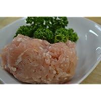 【ムネ肉】鶏ひき肉 1kg(1,000g)業務用 にも ★【鶏団子 チキンボール 挽肉 鶏むね肉】