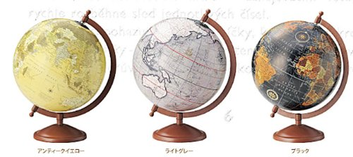 アンティークグローブ(S)【地球儀】 地球儀/アンティーク/インテリア/英語/おしゃれ ミニ/ブルー/置物/雑貨/オブジェ ma-6001203
