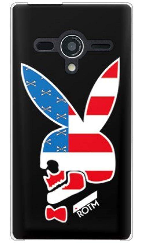 抗議腰動くSECOND SKIN Bunny bone VERSION2 (クリア) design by ROTM/for AQUOS PHONE Xx 203SH/SoftBank SSH203-PCCL-202-Y063